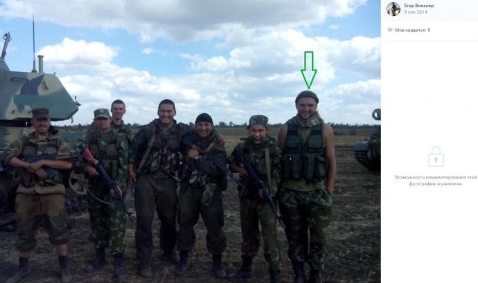 """З'явилися фото нових """"шахтарів"""" зі збройних сил Росії на Донбасі (5)"""