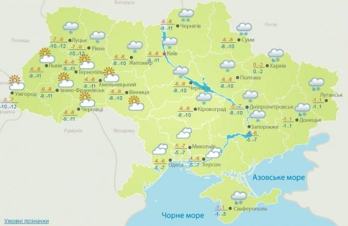 Погода на сьогодні: на більшій частині України сніг, температура від -9 до +1 (1)