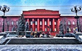 """""""Каникулы"""" в вузе Киева: в КНУ прояснили ситуацию"""