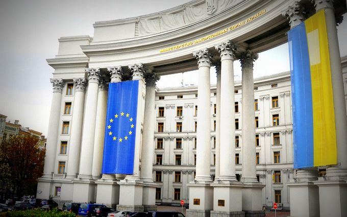 Україна направила ноту протесту Росії: порушена конвенція 1961 року