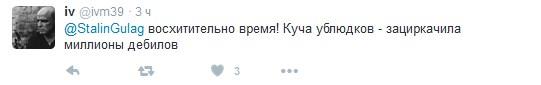 """Вибори в Росії в одному ролику: соцмережі підірвало відео про """"лабутени"""" і Путіна (2)"""