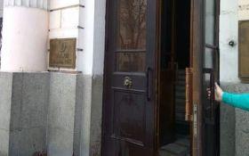 В Киеве снова атаковали Институт национальной памяти: появилось фото