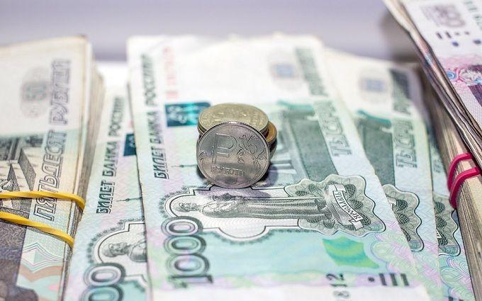 Російський рубль різко обвалився - відома причина