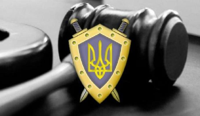Украинцы разочарованы проведением реформы прокуратуры - опрос