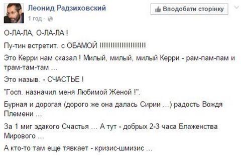 Путин и Обама решили провести переговоры: в сети смеются (1)