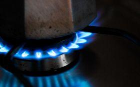 Нафтогаз повідомив гарні новини українцям