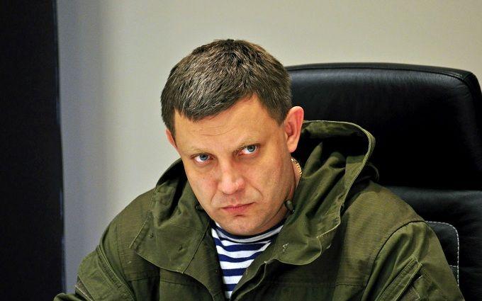 Родители Захарченко получают украинскую пенсию - Минсоцполитики