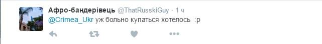 Нетерплячий росіянин на кримському поромі насмішив соцмережі: з'явилося відео курйозу (2)