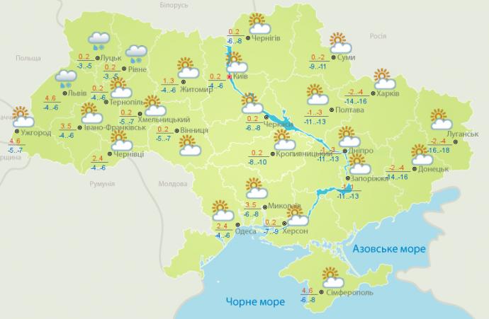 Прогноз погоди в Україні на 17 лютого (1)