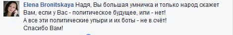 """Савченко """"улучшила"""" скандальные списки пленных: сеть продолжает кипеть (7)"""