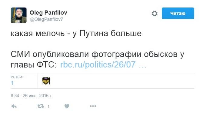 Портрет Путіна не врятував: в мережі посміялися над обшуками у головного митника Росії (6)