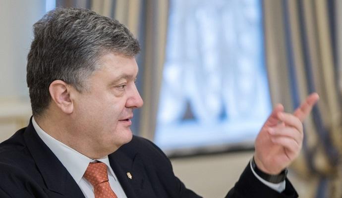 Президент сообщил послам G-7 о невыполнении РФ Минских соглашений