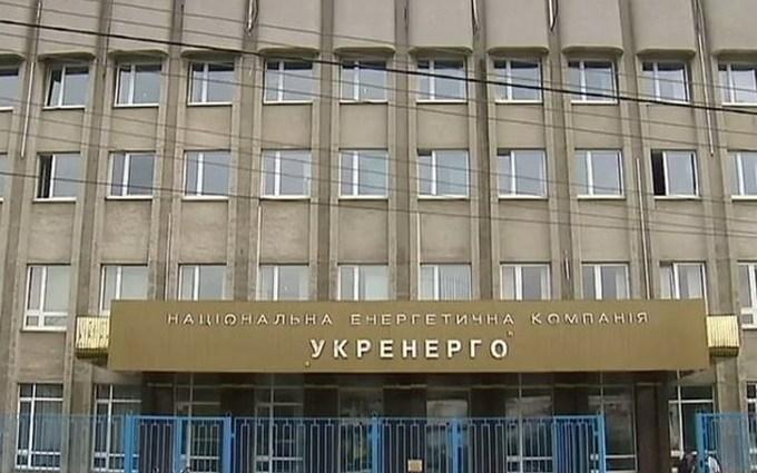 Бойовиками ДНР захоплений офіс Донбаської енергосистеми