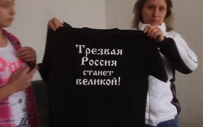 Так выглядит фашизм: блогер выложил видео о русских националистах на Донбассе