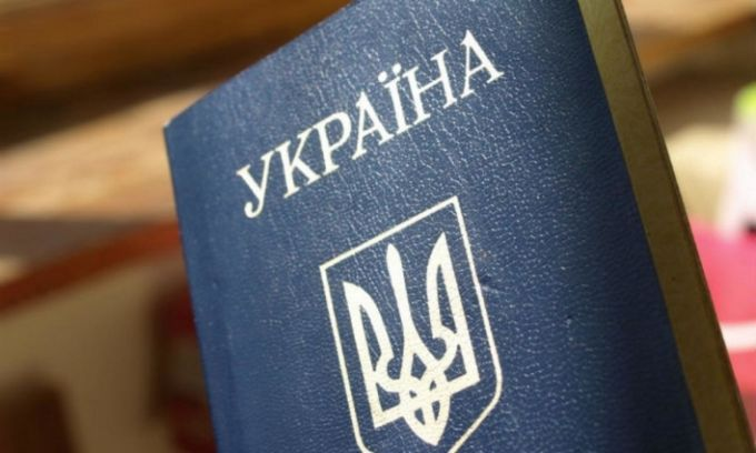 ГМС запустила массовую проверку граждан Украины