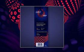 Стартует новая волна продажи билетов на все шоу Евровидения-2017