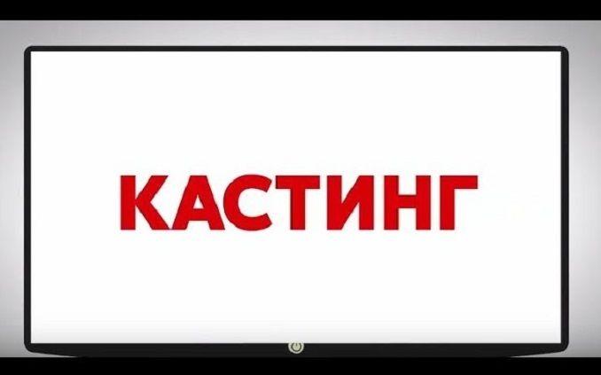 Победителю шоу «Кандидат» гарантировано проходное место на выборах в Раду, - Рабинович