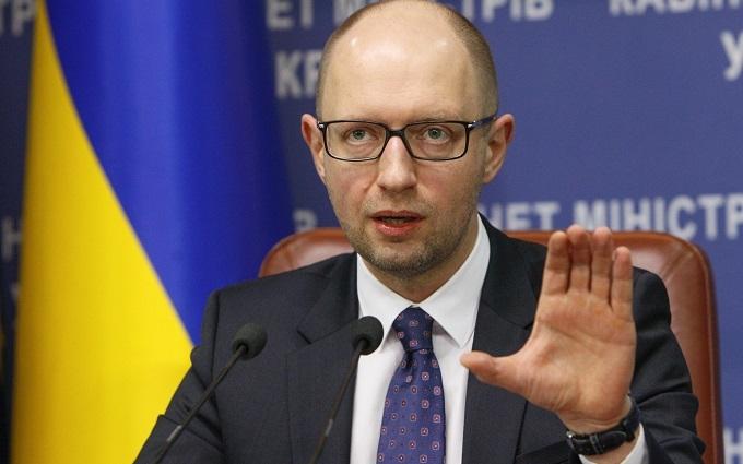 Яценюк назвал условия своего ухода с поста премьера