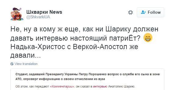 Перепалка Порошенко зі студентом: з'явилася скандальна подробиця про хлопця (1)