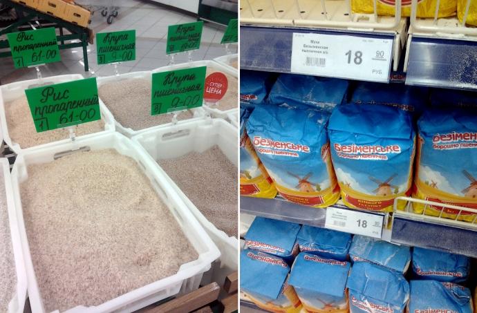 Скільки коштують продукти в окупованому Донецьку: з'явилися фото (8)
