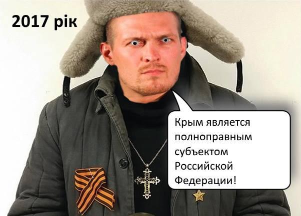 Еволюція Усика: в соцмережах продовжують жорстко висміювати боксера через слова про Крим (3)
