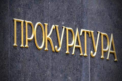 Прокурори місцевої прокуратури отримуватимуть до 4000 гривень