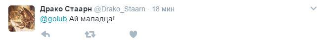 Лукашенко послал Медведева: соцсети бушуют из-за слов лидера Беларуси (2)