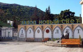 В окупованому Криму продають найстаріший виноробний завод
