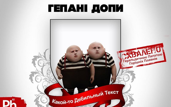 У мережі смішно перейменували українські та російські міста