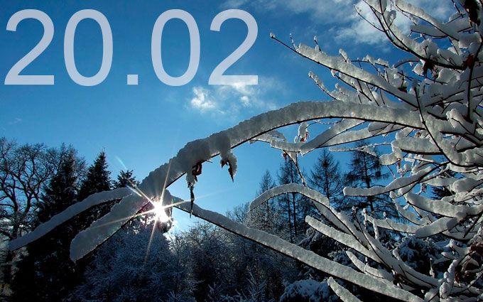 Прогноз погоды в Украине на 20 февраля
