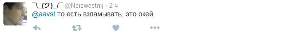 Туманна заява Путіна про хакерів і США розбурхала соцмережі (3)