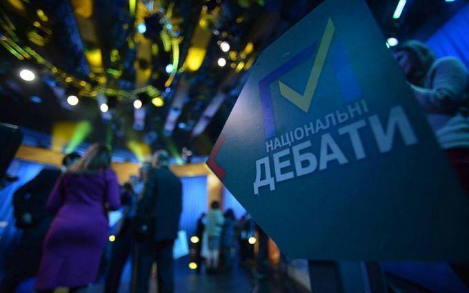 """Телеканал """"Суспільне"""" повідомили про можливий теракт під час дебатів"""