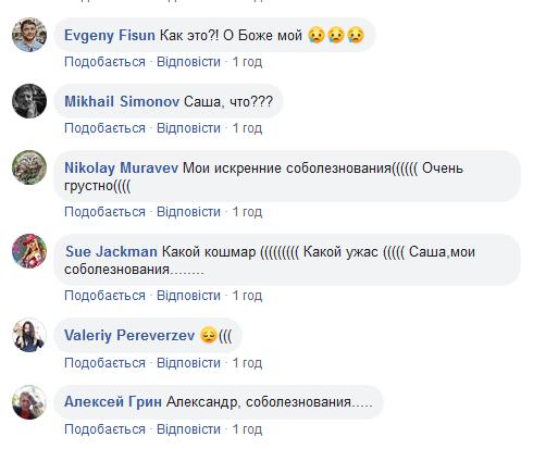 В России умер рэпер Децл: появились новые подробности (2)
