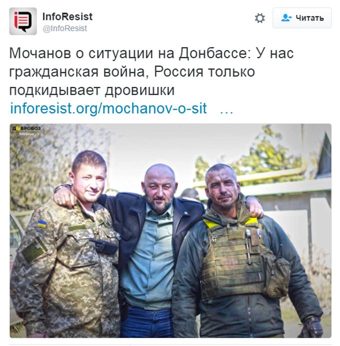 Его Надя покусала: слова известного гонщика о войне на Донбассе возмутили соцсети (1)
