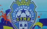 Недолго музыка играла: китайцы отказались от футбольного клуба в Украине