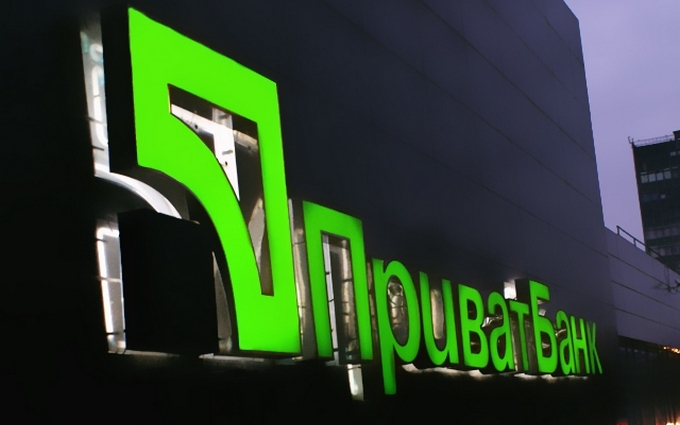 Генпрокуратура виступила з гучними звинуваченнями на адресу банку Коломойського