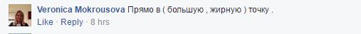 Я другой такой страны не знаю: российский комик коротким стихом жестко высмеял РФ (5)