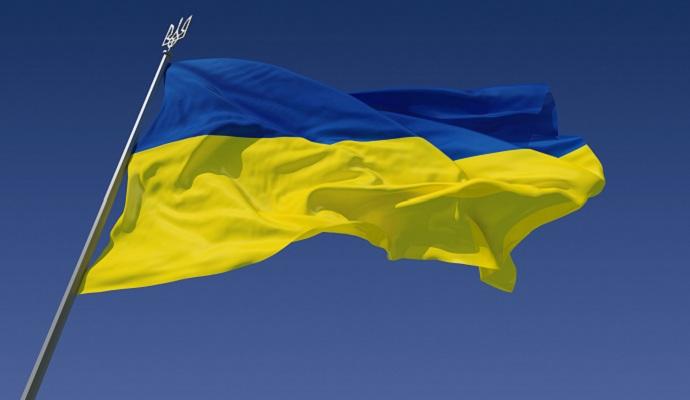 Парламент предлагает запретить использование флага Украины в рекламе