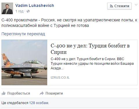Бомбардировка Сирии дело рук Турции, а не России (1)