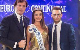 """У конкурсі """"Miss Europe Continental-2017"""" перемогла українка: з'явилися фото"""