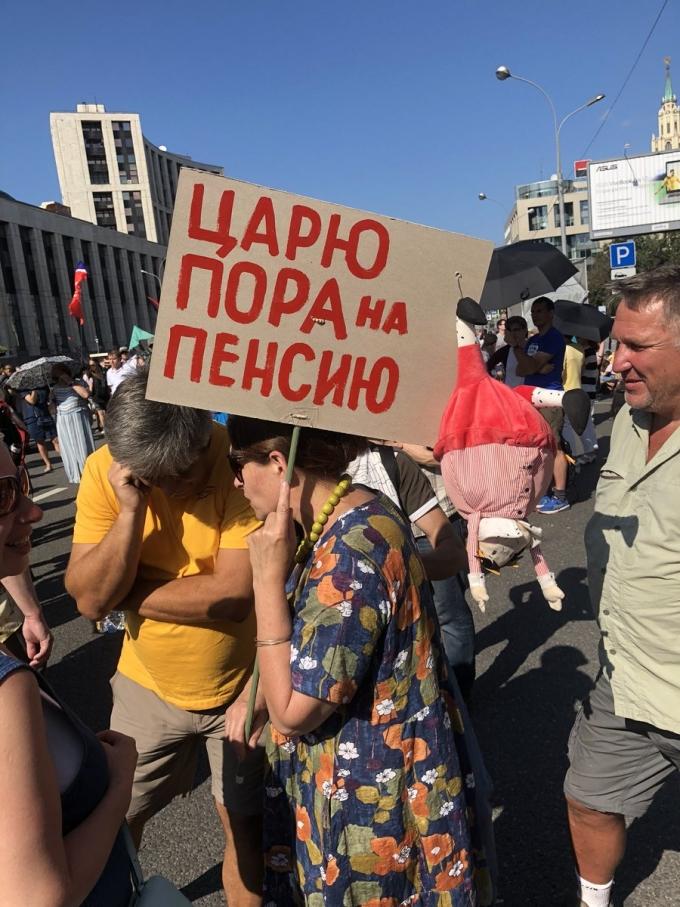 Царю пора на пенсию: в России продолжаются митинги против пенсионной реформы (1)