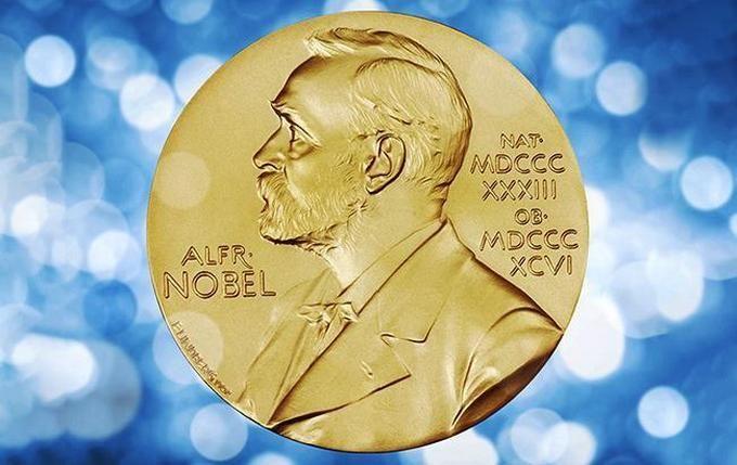 В Осло вручили Нобелевскую премию мира: назван лауреат