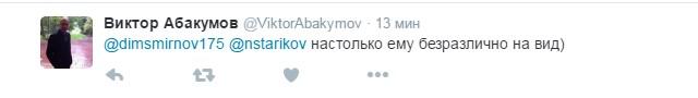 Соцмережі насмішив сумний Путін, який розглядав яйце Фаберже: з'явилося відео (1)