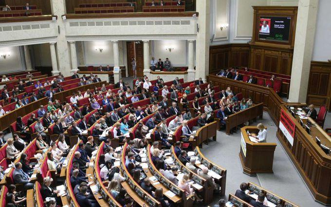 Рада винесла гучну постанову щодо виборів у Росії
