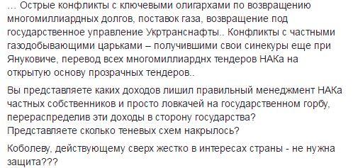 Аваков виступив з цілою промовою на захист дорогої іномарки для
