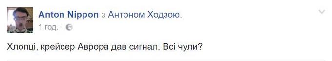 Киевлян в соцсетях взбудоражили загадочные взрывы (4)