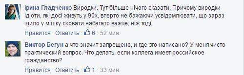 Нас вбивають, а ми купуємо: з'явилася гнівна реакція на російські автобуси в Україні (1)