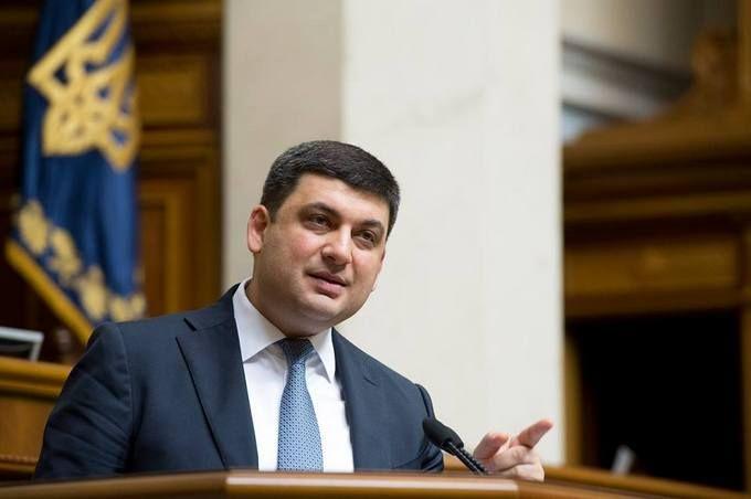 Гройсман анонсував підвищення середньої зарплати в Україні: названа сума