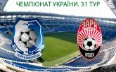 Черноморец - Заря - 0-1 Видео обзор матча