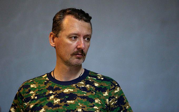 Бойовик Стрєлков звинуватив Путіна в страшному: опубліковано відео